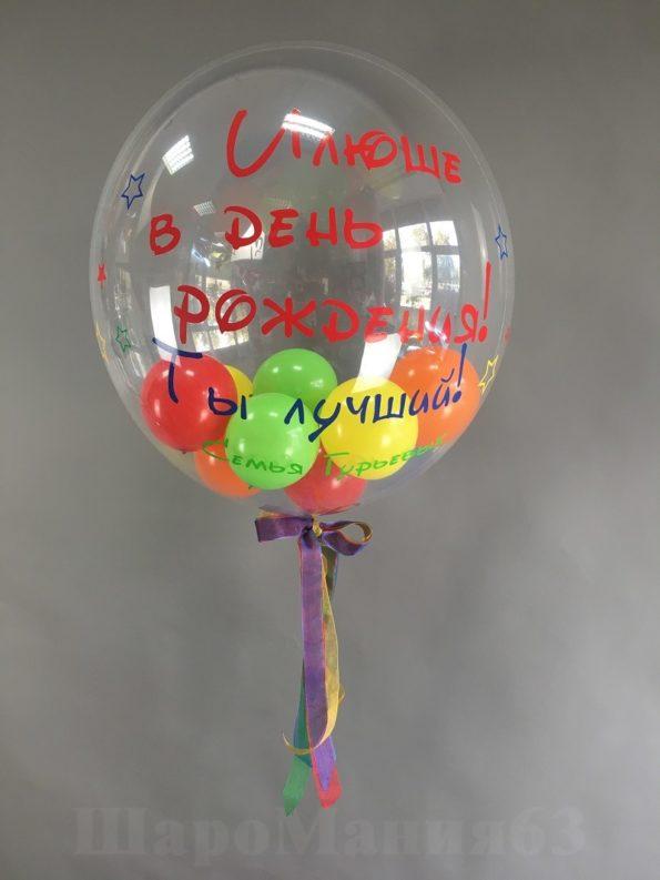 воздушные шары самара