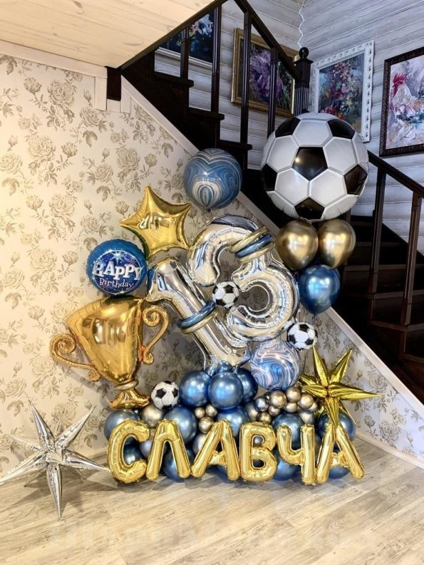 шары для футболиста