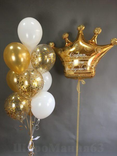 корона и букет из шаров