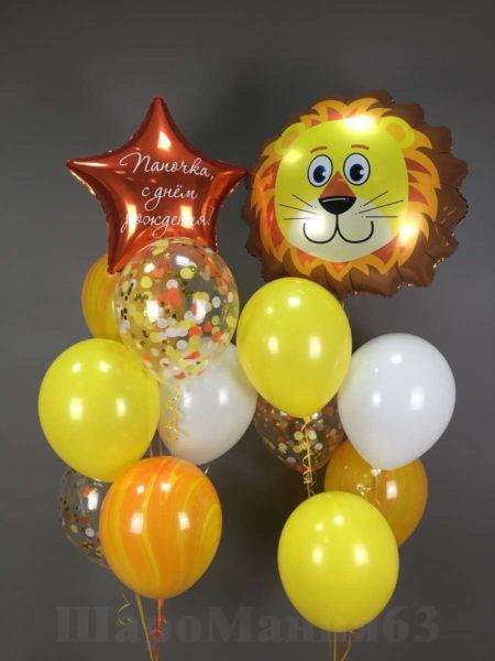 шарики со львом