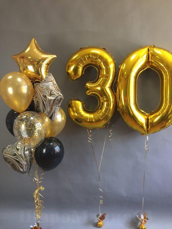 шарик 30