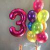 шарик цифра