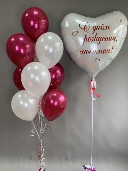 шары для любимой