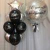 шарики с надписью