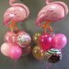 шарики фламинго