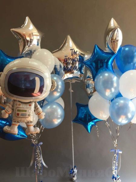 шары с космонавтом