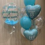 шарики для любимой
