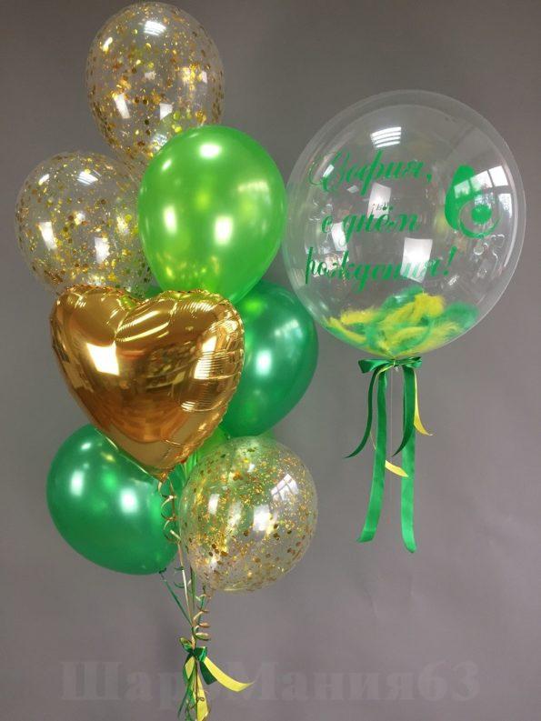 зеленые шары