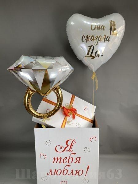 коробка-сюрприз на помолвку