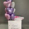 коробка сюрприз для любимой