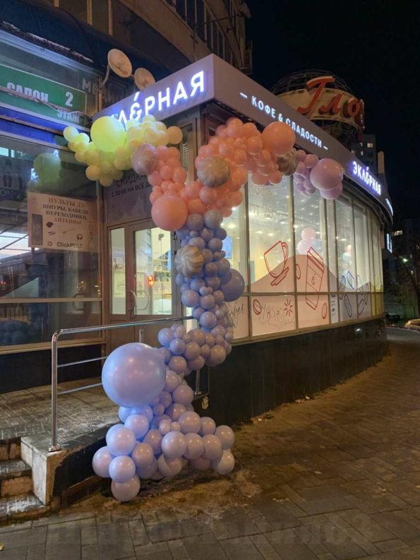 organic_ballons_garland_