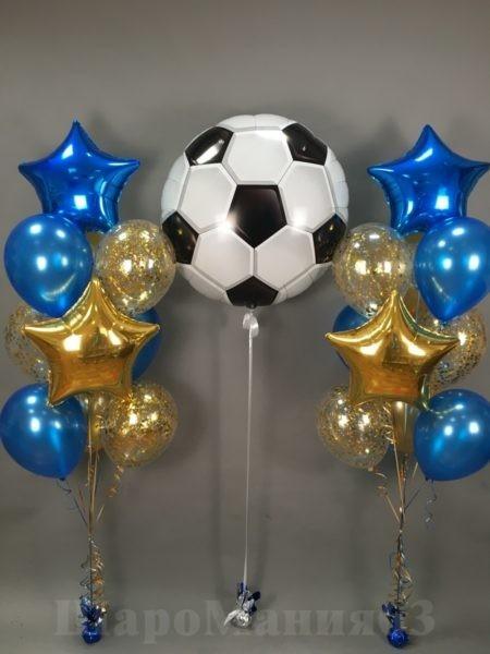 композиция из шаров для футболиста