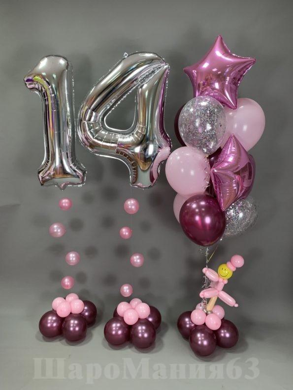 шарики для дочки