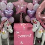 shary_v_korobke_na_den_rozhdeniya_dochki