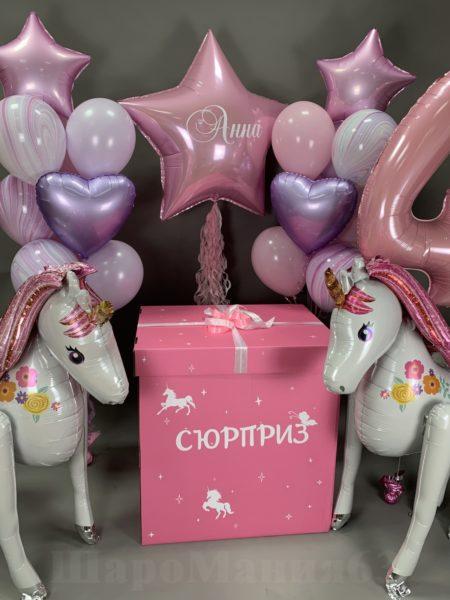 Подарок дочке
