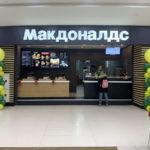 stolby_iz_sharov