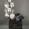 черная коробка с шарами
