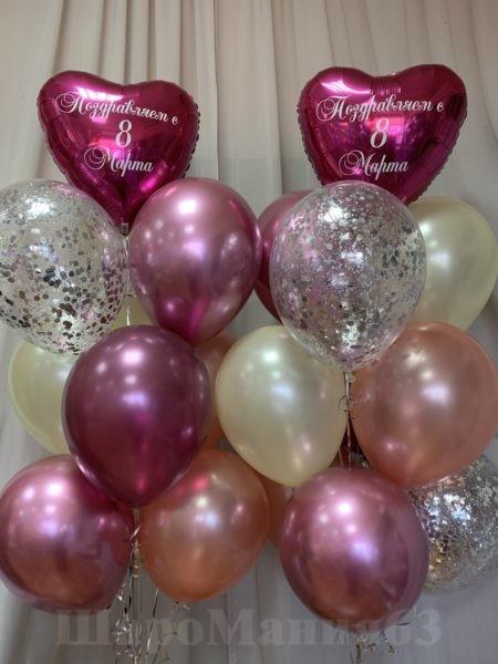 шары на 8 марта