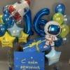 коробка с шариками в самаре