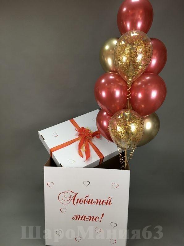 коробка - сюрприз в самаре