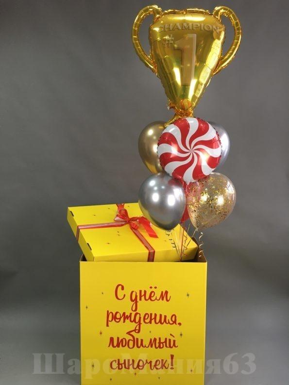 коробка в подарок