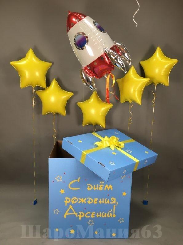 коробка с шарами