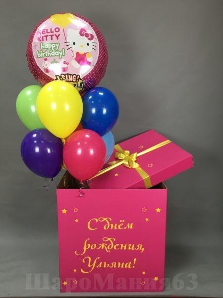 коробка сюрприз и музыкальный шар