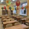 оформление класса шарами